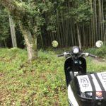 旅とラブホテル、福井県突入!小浜市の焼き鯖飯!~日本一周 原付バイク旅5日目~