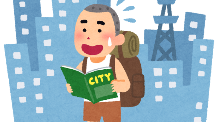 【第一章】かっしー恋愛奮闘記〜大学編入編~