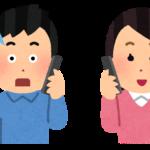 【第三章】かっしー恋愛奮闘記~電話編~