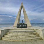 日本最北端、そう!宗谷岬!~日本一周 原付バイク旅 23日目~