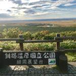 日本の朝日と釧路湿原と~日本一周 原付バイク旅 27日目~