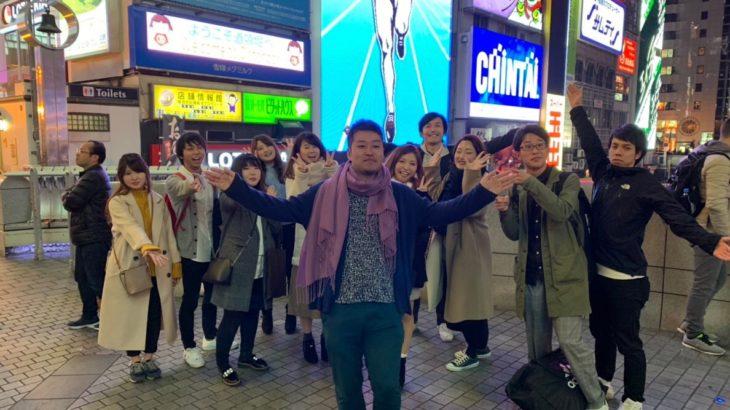 滋賀、京都、大阪と、関西大満喫!~68日目~