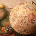 地球を旅するカフェ~44日目~