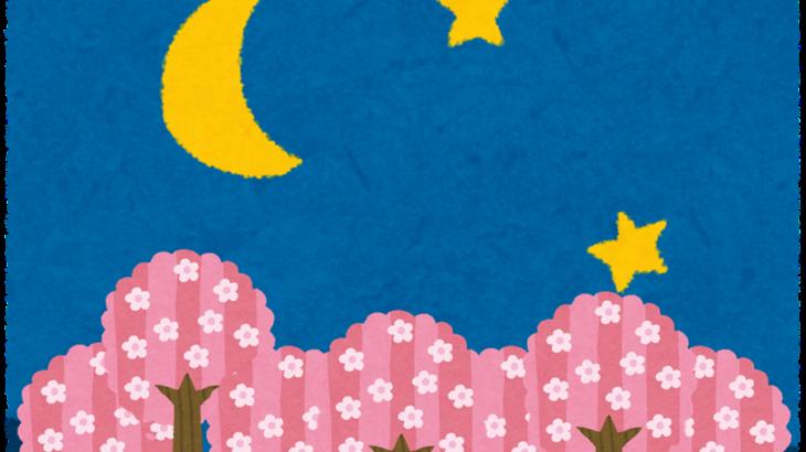 【第六章】かっしーの恋愛奮闘記~お花見編~