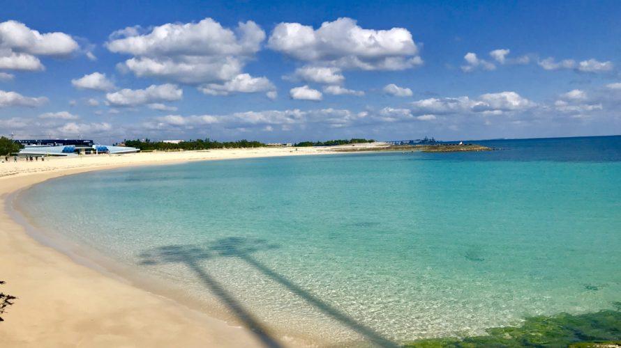 【日本一周 沖縄編】冬の沖縄は夏でした笑  〜77日目、78日目〜