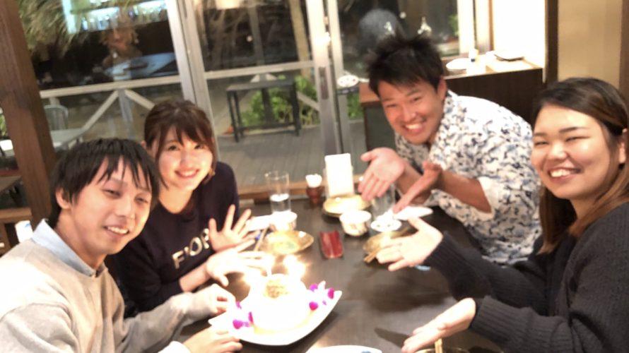 沖縄ライフ 猫とご飯とときどきアニョハセヨ 〜94日目~100日目〜