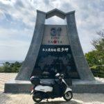 ついに、最南端佐多岬へ。そして、桜島がやばかったw ~日本一周 121日目~