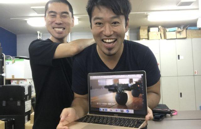 やいち(磯部弥一郎)という男~僕がブログを始めた理由~