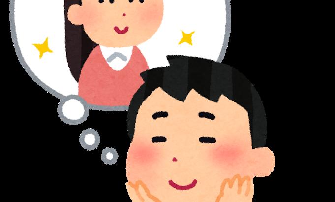 【第五章】かっしーの恋愛奮闘記~クリスマス編~