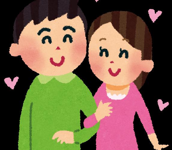 【第十章】かっしーの恋愛奮闘記〜恋愛成就編〜